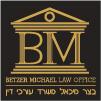 """משרד עו""""ד מיכאל בצר בחיפה"""